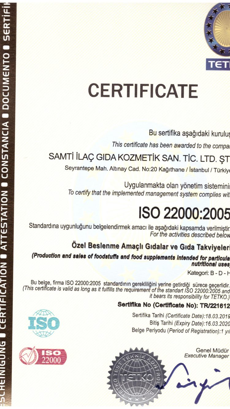 ISO22000.2005
